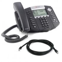 Polycom IP 550 SIP Business Phone
