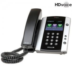 Polycom 2200-44500-025 VVX 500 NEW